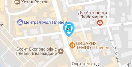 Google maps упътване до офиса на Rent and Go в град Плевен